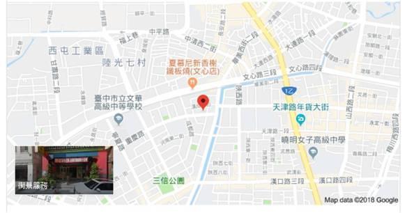 直貢噶舉台中寶積林西藏五路財神寺